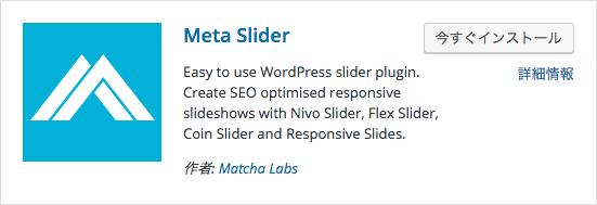 meta_slider1