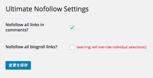ultimate_nofollow_setting