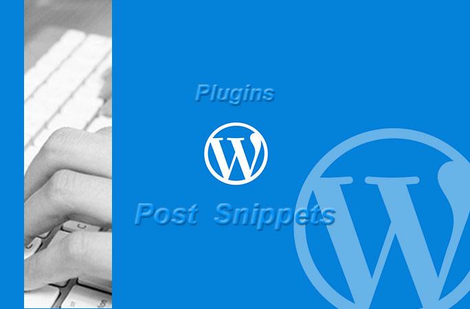 【WordPress】記事内への定型文挿入プラグインPost Snippetsの使用方法